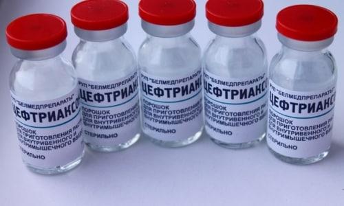 При отсутствии медикамента в аптеке можно приобрести аналог, Цефтриаксон