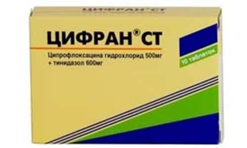 Его используют для лечения инфекций, которые могут быть вызваны как аэробными, так и анаэробными микроорганизмами