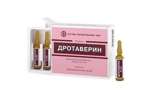 Препарат в жидком виде выпускается в ампулах по 2 мл. Упаковка содержит 10 шт
