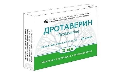 Раствор для инфекций представляет группу лекарств для рецептурного отпуска