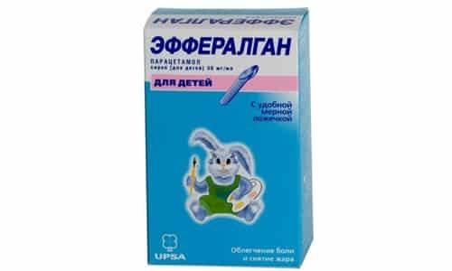 Эффералган знаком на фармацевтичском рынке в основном как жаропонижающее средство