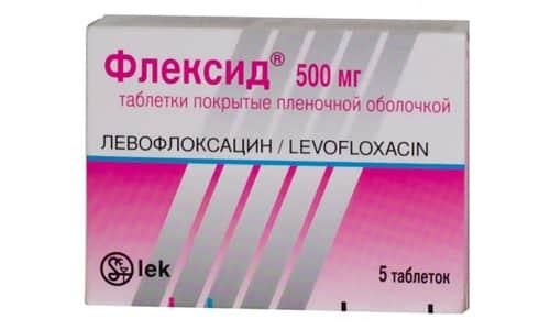 Аналогом лекарства может быть Флексид