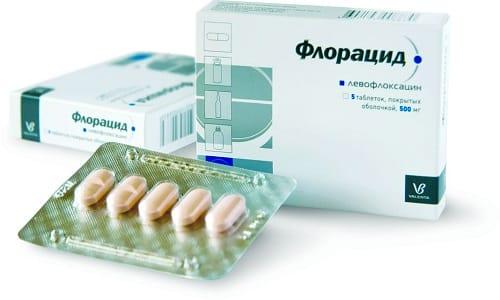 Средство может быть приобретено в виде таблеток