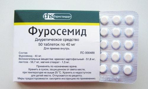 Фуросемид является петлевым диуретиком. Действующее вещество - фуросемид