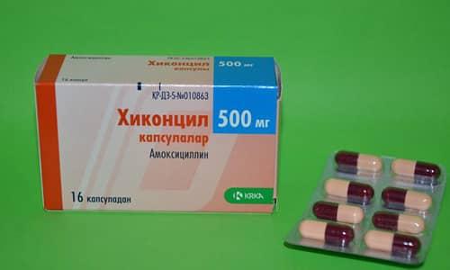 Капсулы имеют коричневый цвет, дозировка действующего вещества этих капсул может быть 500 мг