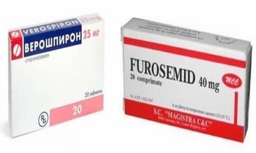 Верошпирон и Фуросемид - лекарства,которые хорошо зарекомендовали себя и испытаны долголетней практикой