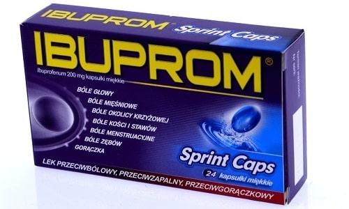 Торговое название препарата - Ibuprom
