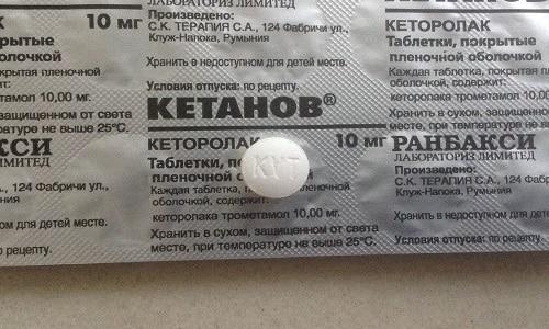 Таблетки расфасованы в блистеры по 10 шт