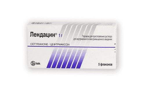 Лендацин - один из аналогов препарата