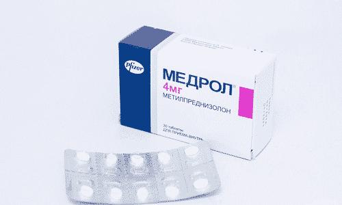 Медрол - гормональное противовоспалительное средство, используемое при аутоиммунных и воспалительных заболеваниях кожи, суставов и внутренних органов