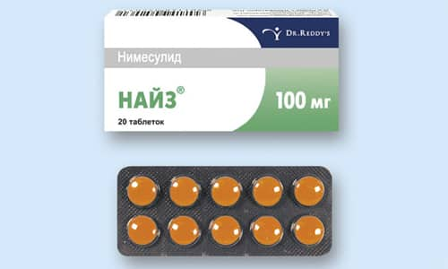 Найз - нестероидное противовоспалительное средство, используемое для устранения симптомов патологий, сопровождающихся болевым синдромом и повышением температуры тела