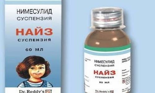 Найз сироп является нестероидным анальгезирующим, жаропонижающим и противовоспалительным лекарством