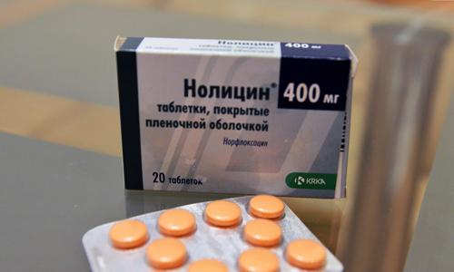 Принимается нолицин 10-14 дней, в некоторых случаях терапия продлевается по решению врача
