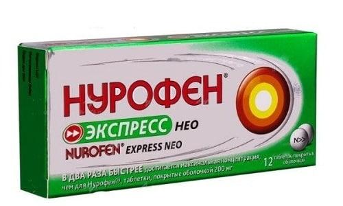 Препарат Нурофен Экспресс включает в себя только 200 мг ибупрофена