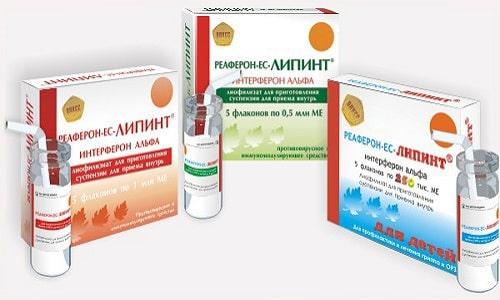 Лекарственная форма препарата - лиофилизат, предназначенный для изготовления суспензии и инъекций