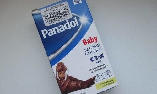 Для грудничков существует специальная форма препарата - Панадол Беби