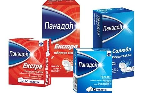 С действующим компонентом парацетамол в аптеках можно приобрести Панадол