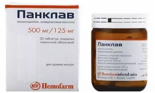 Препарат Панклав является эффективным антибактериальным средством.