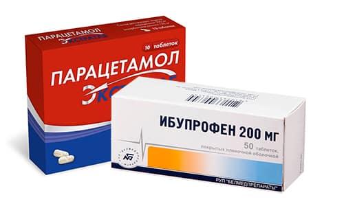 Ибупрофен и Парацетамол используют при высокой температуре