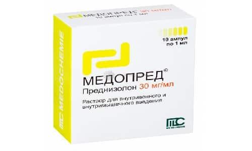 Медопред - это средство для устранения многих проблем со здоровьем, оказывающее противоаллергическое и противовоспалительное действие