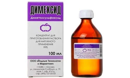 Димексид обладает антибактериальным, противовоспалительным и обезболивающим эффектом