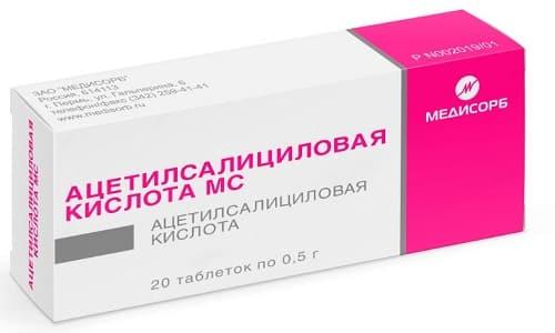 Одновременный прием с Ацетилсалициловой кислотой может затормозить действие препарата на агрегацию тромбоцитов