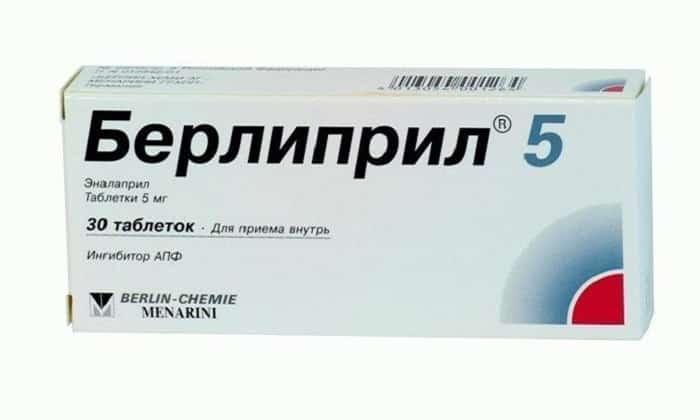 Берлиприл 20 - 6 отзывов, цена от 67 руб., инструкция по применению