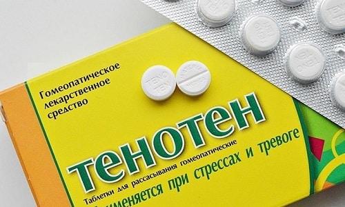 Аналог Глицина Актив - препарат Тенотен