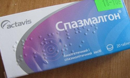 Спазмалгон (на латинском - Spasmalgon) - широко распространенный медпрепарат, применяемый при многих недомоганиях