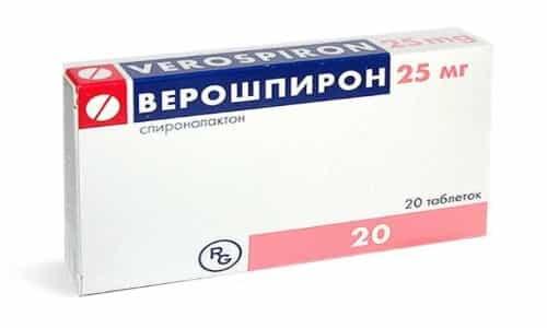 Верошпирон является калийсберегающим диуретиком