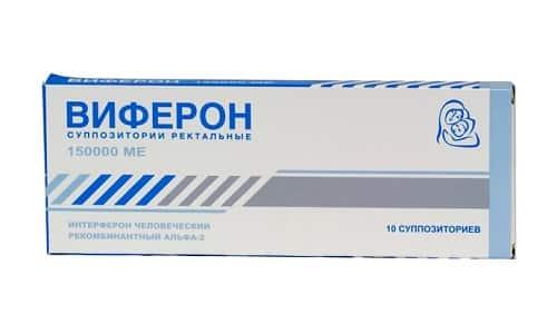 Виферон является противовирусным препаратом