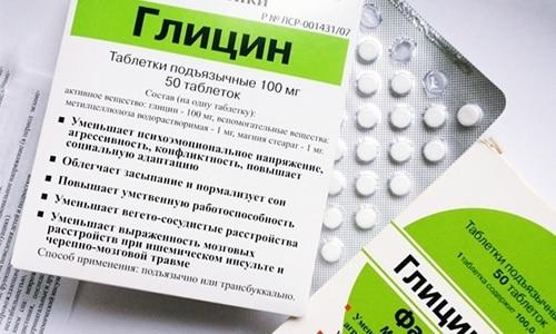 Глицин - препарат, в основном направленный на стимуляцию мозгового кровообращения. Но данное показание для его применения не является единственным