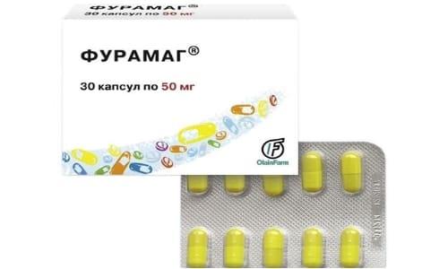 Фурамаг 50 для лечения воспаления почек и мочевыводящих путей