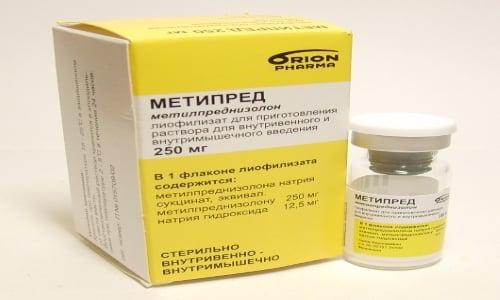 Глюкокортикостероиды выпускают в виде лиофилизата для приготовления раствора