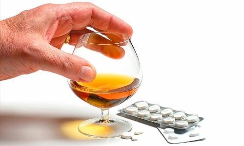 Прием лекарства одновременно с этиловым спиртом вызывает острое воспаление поджелудочной железы