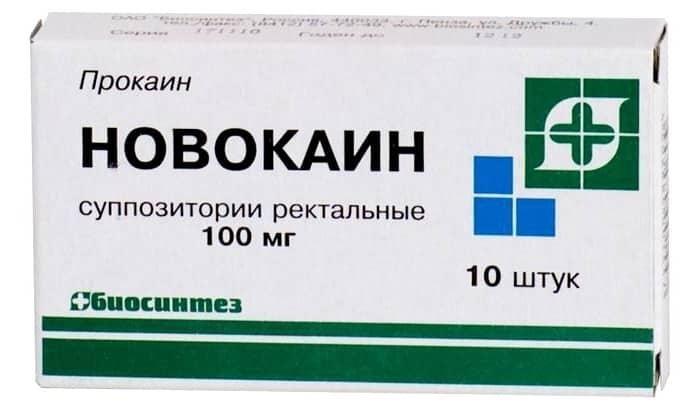 Компресс димексид анальгин диклофенак