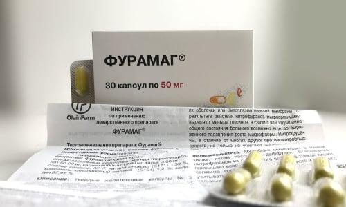 Лекарство относится к категории нитрофуранов. Выпускается в таблетированной форме