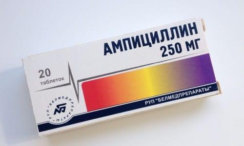 Бактерицидное действие антибактериального препарата основано на действии ампициллина