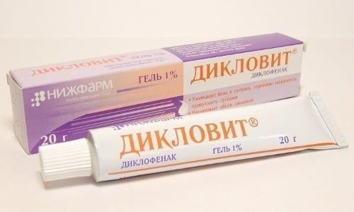 Лекарственное средство можно заменить Дикловитом