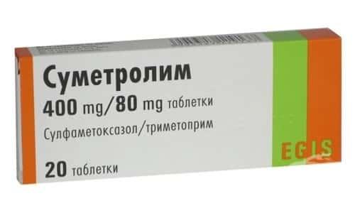 Фармацевтическим эквивалентом Бисептола является Суметролим