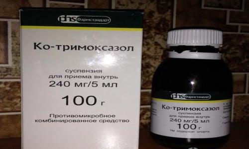 Помимо таблеток, препарат выпускается в форме суспензии