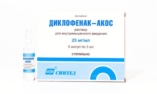 Диклофенак-АКОС - противовоспалительное средство, которое одновременно проявляет и другие свойства
