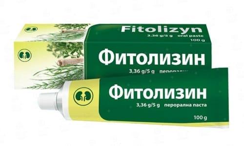 Фитолизин - комбинированное лекарственное средство натурального природного происхождения, обладающее широким спектром воздействия на организм