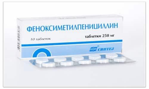 Антибиотик хранится при температурном режиме от +15 до +25°С. Срок хранения - 4 года, дальнейшее применение лекарства запрещено