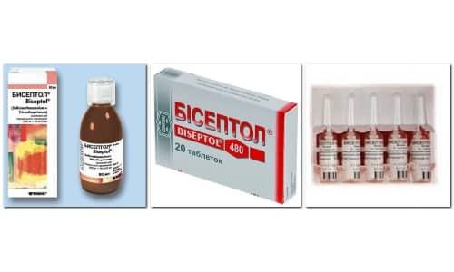 Препарат производится в таблетках, суспензии и концентрата для приготовления раствора