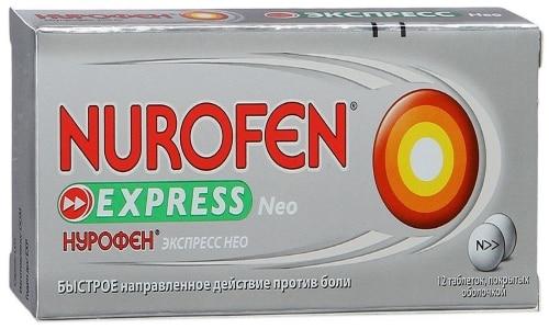 Нурофен Нео - симптоматическое средство, используемое в лечении заболеваний, сопровождающихся болевым синдромом и повышением температуры тела