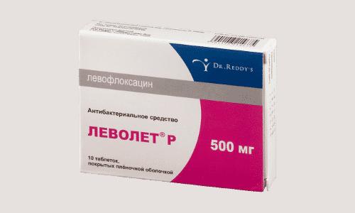 Леволет является антибиотиком из группы фторхинолонов