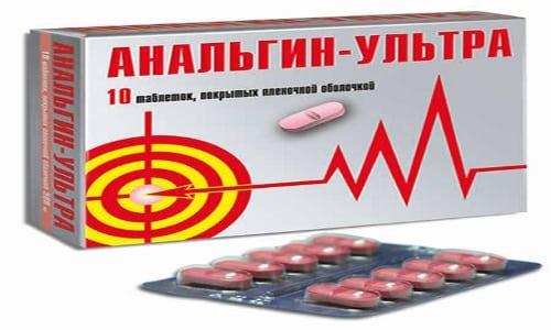 Производитель выпускает средство в виде таблеток. Упаковка содержит 10 штук