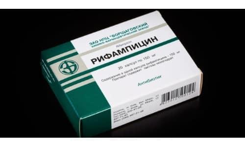Рифампицин способствует уничтожению возбудителей