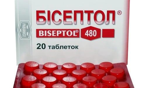 Таблетки по 20 шт. распределяют в блистеры, которые по 1 шт. помещают в картонные пачки